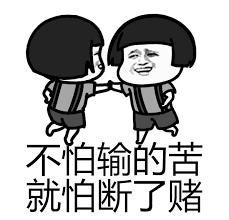 sa36新贊助商-沙龍百家樂