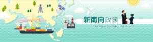 sa36百家樂政策轉變-沙龍百家樂app